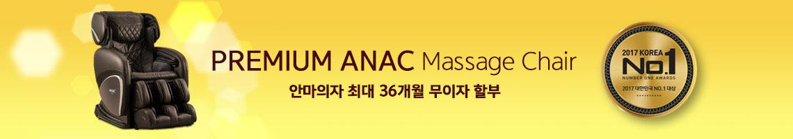 PREMIUM ANAC LED TV - 세계 3위 TV 제조사 하이센스가 만들고 전자랜드가 책임진다